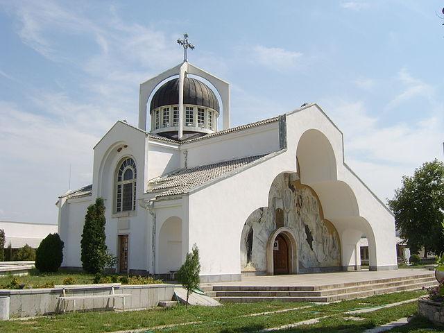 Часовня Святой Параскевы
