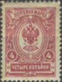 Russia 1908 Liapine 83 stamp (4k rose).png