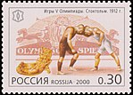 Russia stamp 2000 № 562.jpg