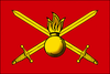 Russian Ground Forces flag.png