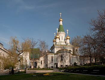 Russian church Sofia