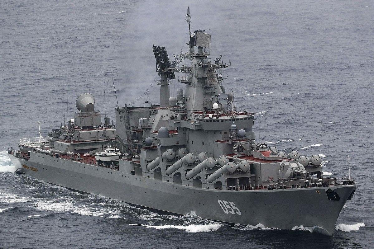 warship: russian navy cruiser Moskva wallpapers  |Russian Navy Cruisers