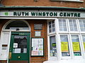 Ruth Winston Centre, Palmers Green (2).JPG