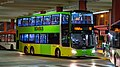 SBS Transit MAN A95 (SG5837H) on Service 52.jpg