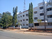 SIVAGANGAI DISTRICT COLLECTOR OFFICE