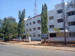 Sivaganga district - District Collector Office-Sivagangai