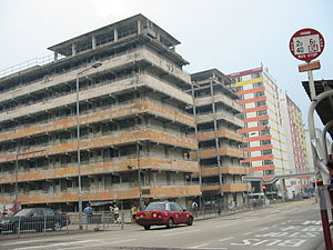 Public factory estates in Hong Kong - Blocks 17 and 18 of Shek Kip Mei Estate, a housing estate, in 2006. Note the similarity of architecture with Chai Wan Factory Estate.