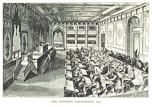 Second Constitutional Era - Image: SPRY(1895) p 733 THE OTTOMAN PARLIAMENT, 1877