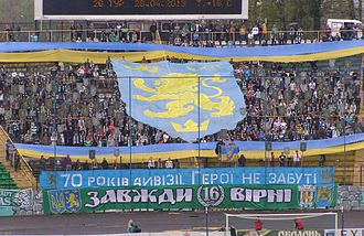 Ukrainian nationalism - Fans of the FC Karpaty Lviv football club honoring the Waffen-SS Galizien division, in Lviv, Ukraine, 2013