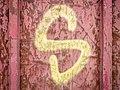 S for Strength - HSS - Flickr - A Peach.jpg