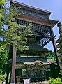 Saifukuji Temple 1.jpg