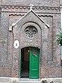 Saint Petrus Canisius church. School and kindergarten. Portal. - Budapest.JPG