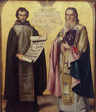 Macedonians (Greeks) - Saints Cyril and Methodius, Byzantine missionaries of Christianity from Thessaloniki, creators of the Glagolitic script