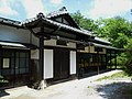 Saito-Makoto former residence.jpg