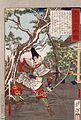 Sakanoue no Karitamaro Drawing His Bow LACMA M.84.31.256.jpg