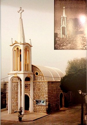 Zakrit - Salvation Church