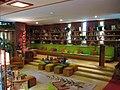 Samara (John E Christian House) Lounge.jpg