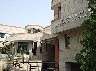 Indian Institute of Technology Kanpur - Samtel Research and Development Building
