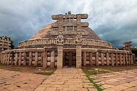Sanchi-N-MP-220.jpg