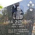 Sava Jeremic, flute player.jpg
