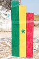 Senegal flag.jpg