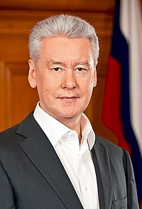 Sergey Sobyanin official portrait.jpg