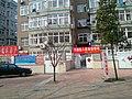 Shibei, Qingdao, Shandong, China - panoramio (1).jpg