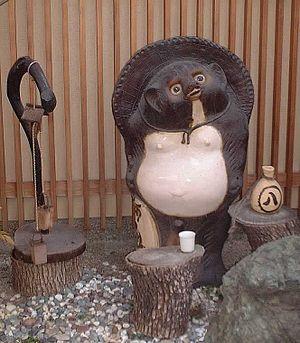 Shigaraki ware - Shigaraki modern tanuki figure
