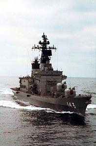 Shirane Destroyer.jpg