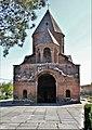 Shoghakat Church 02.jpg