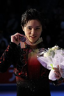 Town And Country Honda >> Shoma Uno - Wikipedia