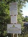 Shooting range sign - geograph.org.uk - 541398.jpg