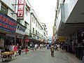 Shopping avenue, 广东省东莞市风岗镇雁田村 - panoramio.jpg
