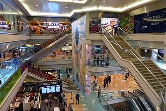 Shun Tak Centre - Shopping Centre in Shun Tak Centre