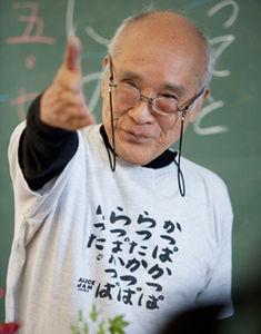 谷川俊太郎's relation image