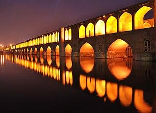 City in Iran