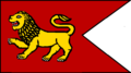 Simha flag of Pallava Kingdom.png