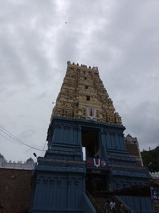 Varaha Lakshmi Narasimha temple, Simhachalam,Visakhapatnam