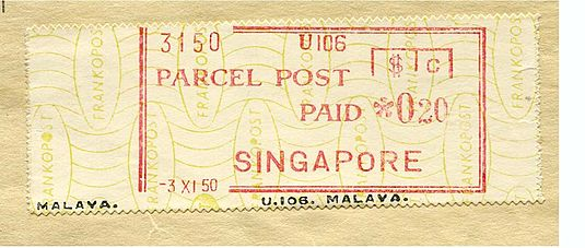 Singapore stamp type PP1.jpg