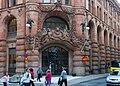 Skånebanken entre 2009.jpg