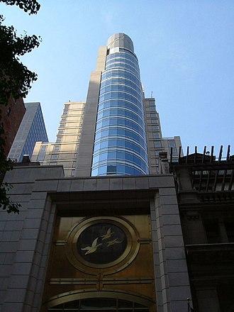 Emporis Skyscraper Award - Image: Sofitel New York 2