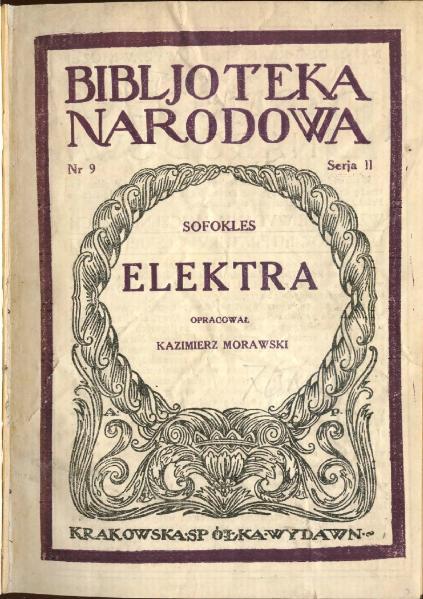 File:Sofokles - Elektra.djvu