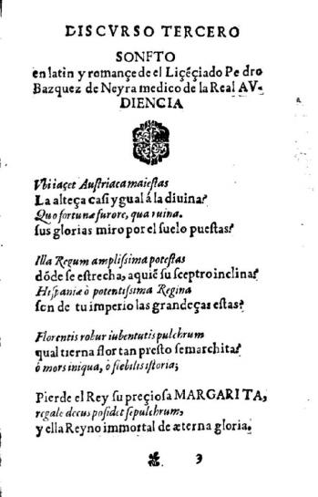 Soneto en latín de Pedro Vázquez de Neira (Exequias da Raíña Margarida).
