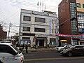Songcheon-dong Comunity Service Center 20140124 104437.jpg