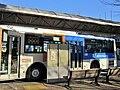 Sotetsu Bus 8862 at Ayase City Hall 02.jpg