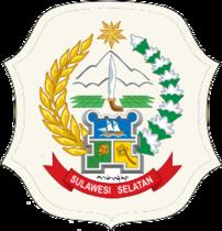 Bendera Sulawesi Selatan