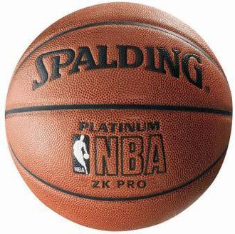 Basketball (ball) - A Spalding basketball