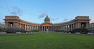 Spb 06-2012 Nevsky various 02