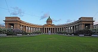 Nevsky Prospect - Image: Spb 06 2012 Nevsky various 02