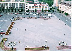 Square in Barysaŭ.jpg